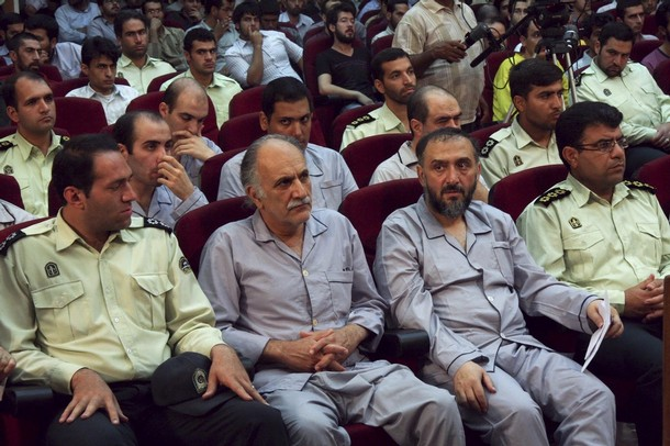 IRAN-DETAINEES/TRIAL