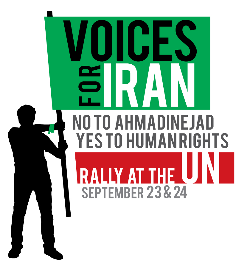 Stand by iran un iran rises for Un stand