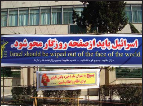 "A headquarters of the Basij (pro-government militia) carries the slogan, translated as ""Israel should be wiped out of the face of the [world]."""
